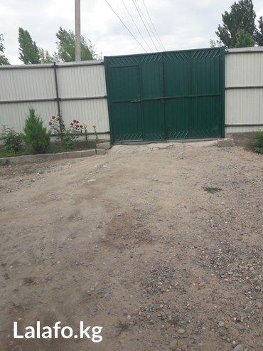 Срочно продается не большой ,но в Бишкек