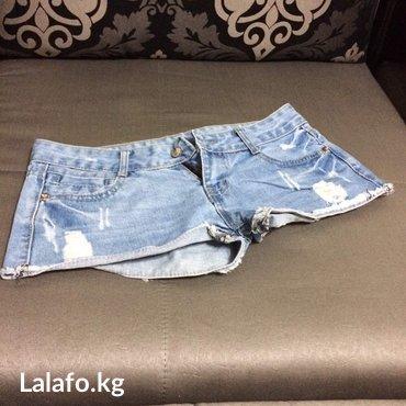 Джинсовые летние шорты размер l в Бишкек