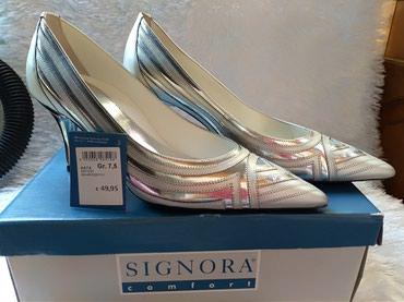 Cipele.Prelepe i elegantne zenske kozne cipele. Boja ide uz sve - Prijepolje