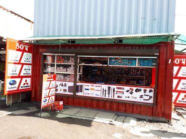автомобиль hyundai getz в Кыргызстан: Запчасти на японские авто