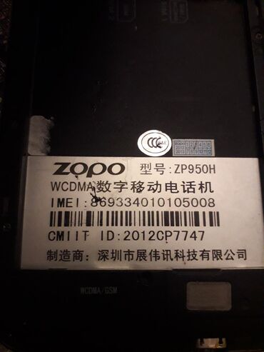 Digər mobil telefonlar Göyçayda: Zopo 950h markali telefon satilir telefonun batarekasi yoxdu bide