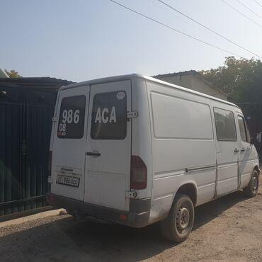 требуется уборщица на 2 часа in Кыргызстан | УБОРЩИЦЫ, ТЕХНИЧКИ: Mercedes-Benz 3 2.2 л. 2003 | 450000 км