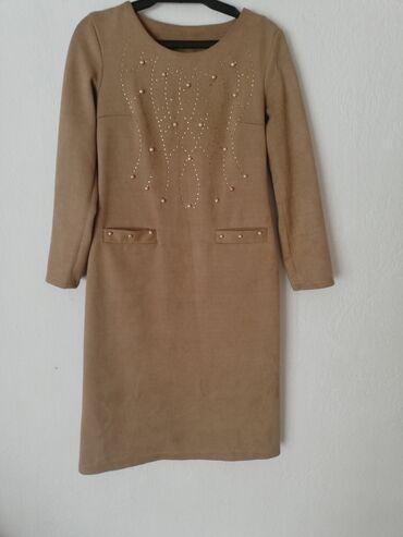Женская одежда - Арчалы: Платье Свободного кроя 0101 Brand