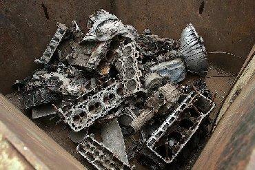 Другое в Лебединовка: Темир алам Скупка черного металла