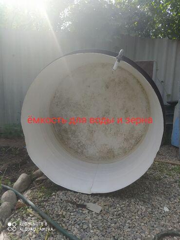 Продаю Бак #### Ёмкость для воды и зерна ### 300л до 400л бассейн для