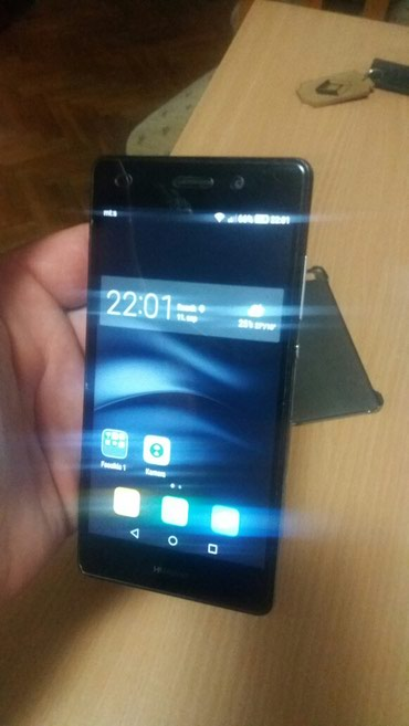 Huawei p8 lite - Srbija: Na prodaju telefon Huawei P8 Lite sa zaštitnim staklom i maskom Star