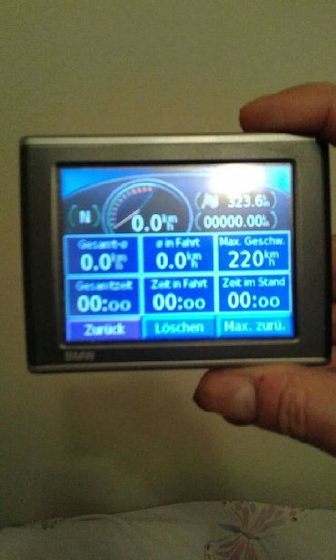 Ostala elektronika   Srbija: Auto navigacija