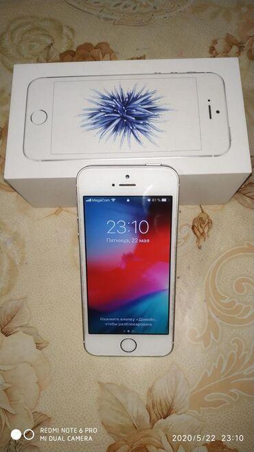 айфон-5с-цена-в-бишкеке в Кыргызстан: IPhone SE в идеальном состоянии1 хозяин по КР покупался в сфетофоре