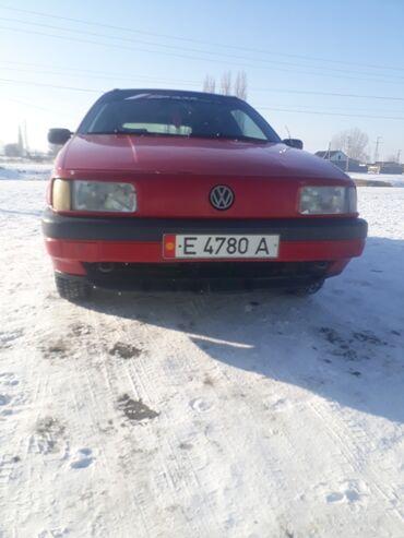 Мейманкана кыздары менен - Кыргызстан: Volkswagen Passat 1.8 л. 1989