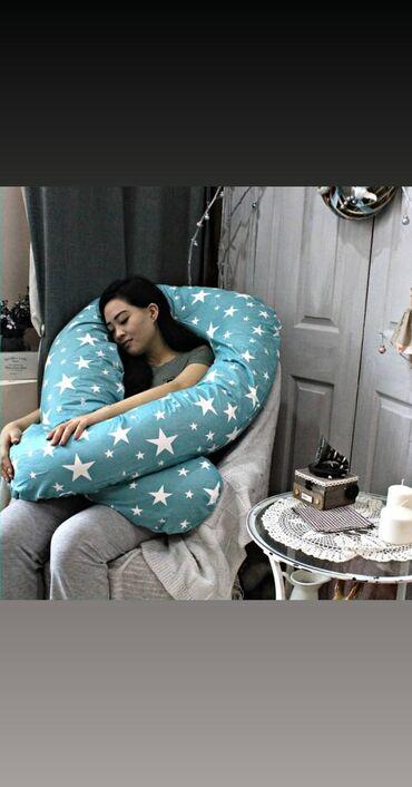 kenzo-постельное-белье-цена в Кыргызстан: Подушки для беременных! Подушка для беременных! Отличное качество! Нап