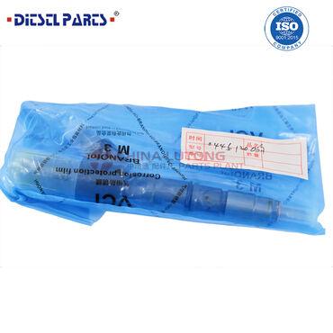 Quad - Srbija: 5.9 common rail 100hp injectors-24v cummins injectors  Where to buy qu