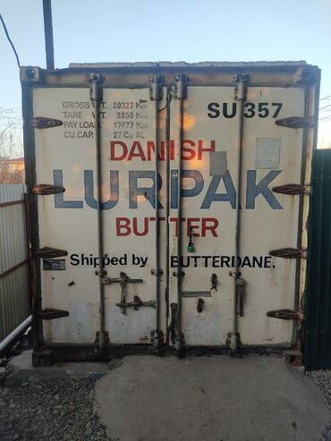 Услуги - Сокулук: Продаю!!!Пром морозильник на 20 тонн (3-х фазный)Мотор: Bitzer 4.2 кил