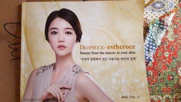 корейские парфюмерии. в Ош