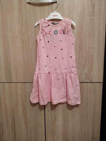 Детские платья 100% хлопок привезены из Турции оригинал Tuffy для
