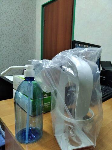 жидкость для интимной гигиены в Кыргызстан: Локтевые дозаторы для гигиенических растворов. Работаем с