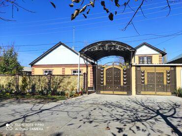 Уй канаттуулары - Кыргызстан: Сатам Үй 200 кв. м, 7 бөлмө
