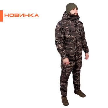 Теплый бодик - Кыргызстан: Самые крутые расцветки у нас  ⠀ костюмы горка-5 в фирменных цветах, вы