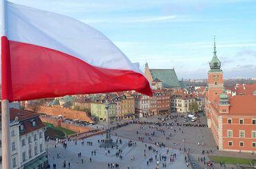 виза польша в Кыргызстан: Рабочая виза в Польшу! Гарантия 100%
