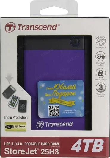 жесткий диск внешний toshiba 1 tb в Кыргызстан: Внешний жёсткий диск Transcend4TB StoreJet 25M3