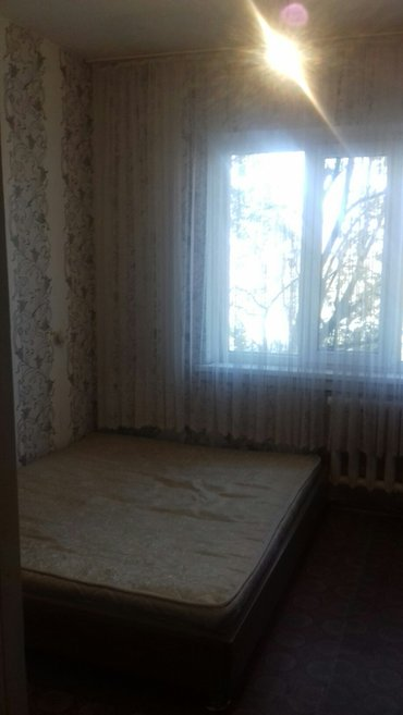Сдаю комнату для двум девуш . либо для молодых пар по 3500с коммуналь  в Лебединовка