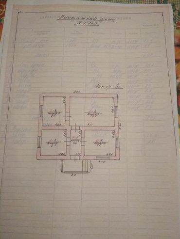 Большой дом 4х комнатный + времянка 2х in Кара-Балта