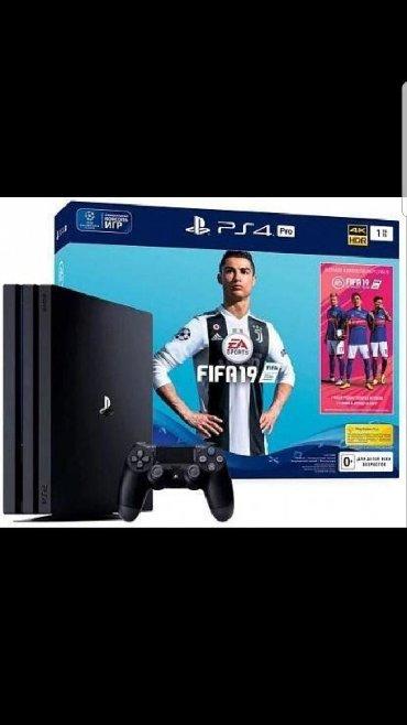 PS4 (Sony Playstation 4) в Кыргызстан: Аренда Sony Playstation Sony PS 4 - от 500 сом сутки и выше в