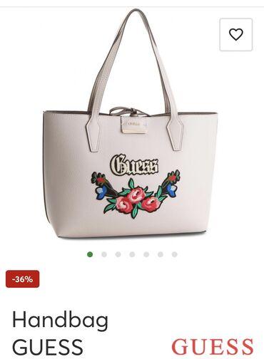 Продаётся новый комплект из сумок и кошелька Guess. Сумка двусторонняя