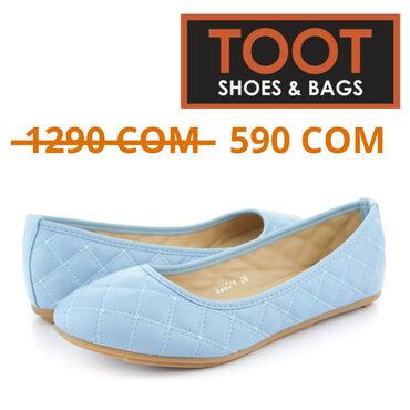 Toot shoes&bagsбалетки женскиеартикул: цвет: голубойсезон: весна