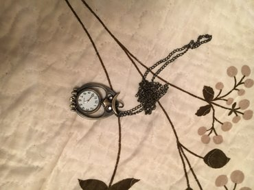 часы карманные в Кыргызстан: Часы цепочка