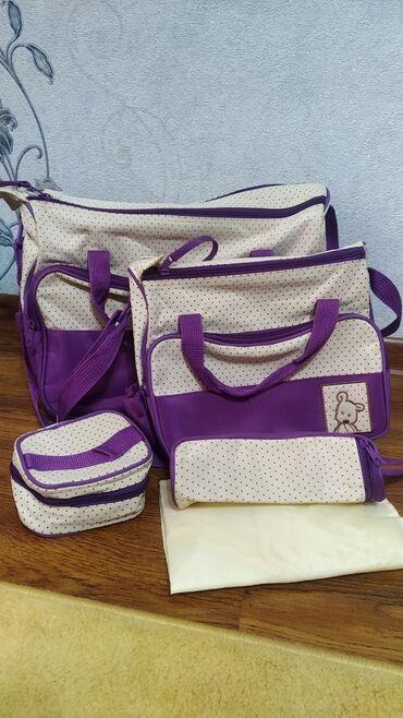 Набор детских сумок, сумки в роддом)Состояние близкое к