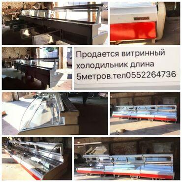 Техника для кухни - Кызыл-Кия: Б/у холодильник
