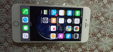 сколько стоит iphone 6 plus in Кыргызстан   APPLE IPHONE: IPhone 6 Plus   64 ГБ   Золотой Б/У   Отпечаток пальца