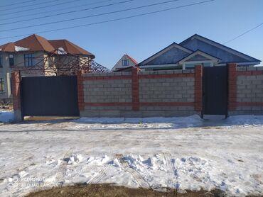 продам пуделя в Кыргызстан: Продам Дом 128 кв. м, 4 комнаты