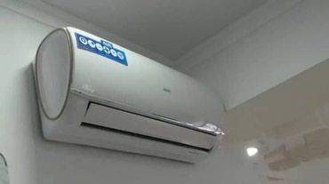 Кондиционеры установка в Бишкеке, качественная установка