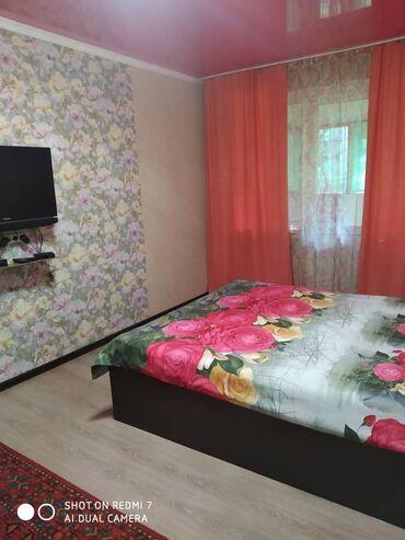 10074 объявлений: 1 комната, Постельное белье, Кондиционер, Интернет, Wi-Fi, Без животных