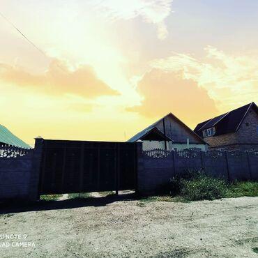 купить диски гольф 4 в Кыргызстан: Продам Дом 58 кв. м, 4 комнаты