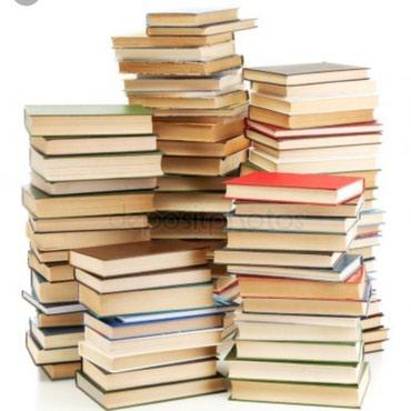 скупка макулатуры дорого : книги, в Бишкек