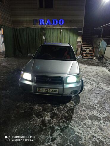 subaru trezia в Кыргызстан: Subaru Forester 2 л. 2002