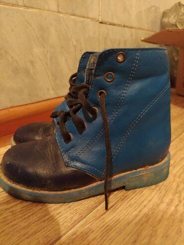 Ортопедический обувь для ребенка