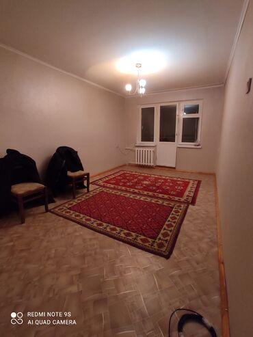 советский рупорную колонку в Кыргызстан: Продается квартира: 3 комнаты, 58 кв. м