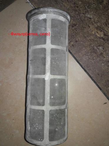 сетевые фильтры alpenbox в Кыргызстан: - Фильтр(сетка, сито) - 200с