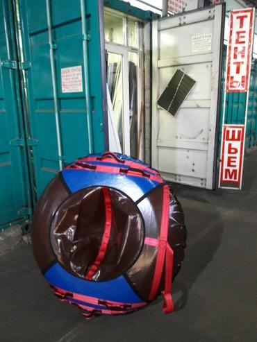 Балоны для катания из ПВХ. На заказ. в Бишкек