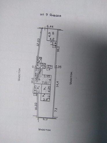 Продаю дом район Кудайбергена. в Бишкек