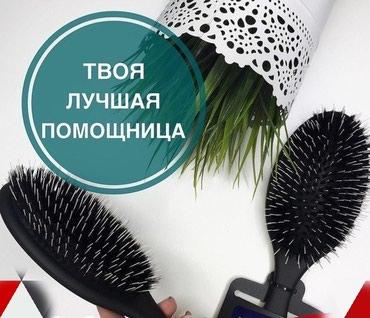 ad-image-51303571