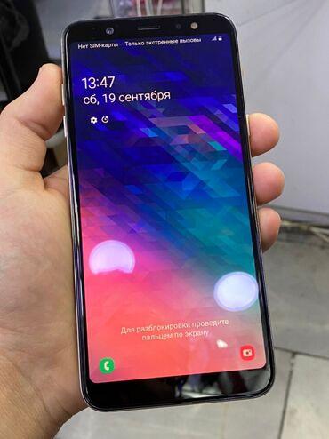 samsung a6 в Кыргызстан: Б/у Samsung Galaxy A6 Plus 32 ГБ Золотой