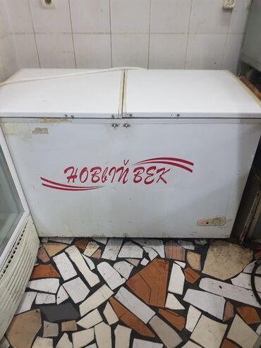 бу морозильная камера в Кыргызстан: 500 литров