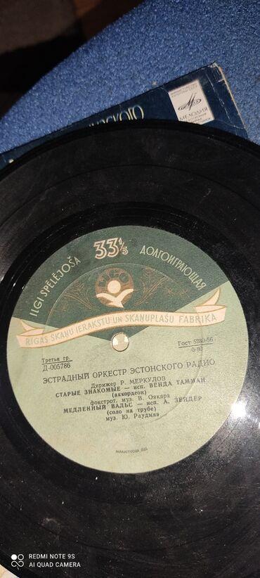 Виниловые пластинки - Азербайджан: Plastinki po 2 manata