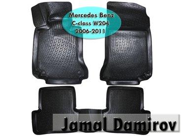 Astara şəhərində Mercedes benz c-class w204 2006-2011 üçün poliuretan ayaqaltılar.