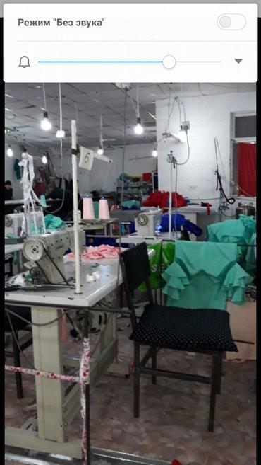 Швейная машина juita в Бишкек