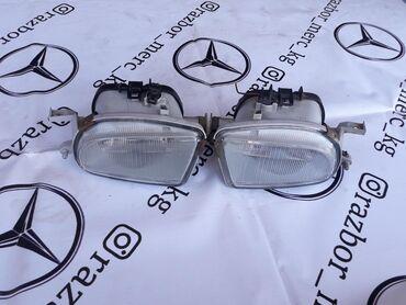 Запчасти w210 - Кыргызстан: Mercedes-Benz Туманки на передний бампер мерседес w210 рестайлинг